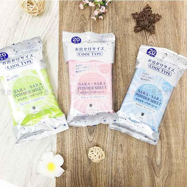 日本koyo莎啦莎啦清涼溼巾 濕紙巾 20入 日本製造進口