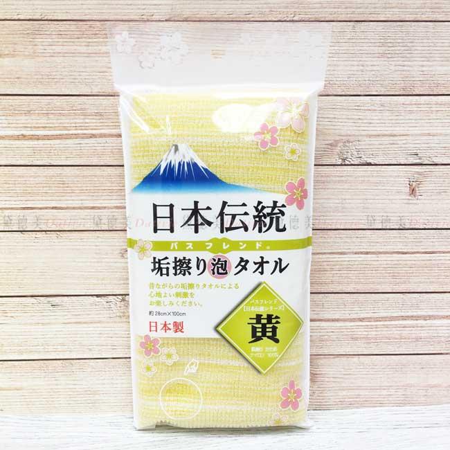 TATSUNE 日本傳統垢擦沐浴巾 澡巾 日本製