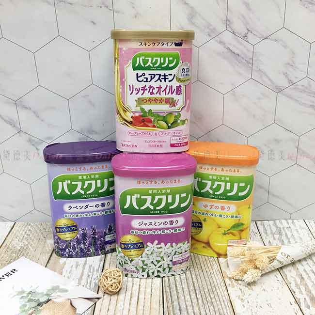 日本製 BATHCLIN 溫泉粉 珍珠萃取美肌 茉莉花香 柚子香 日本進口