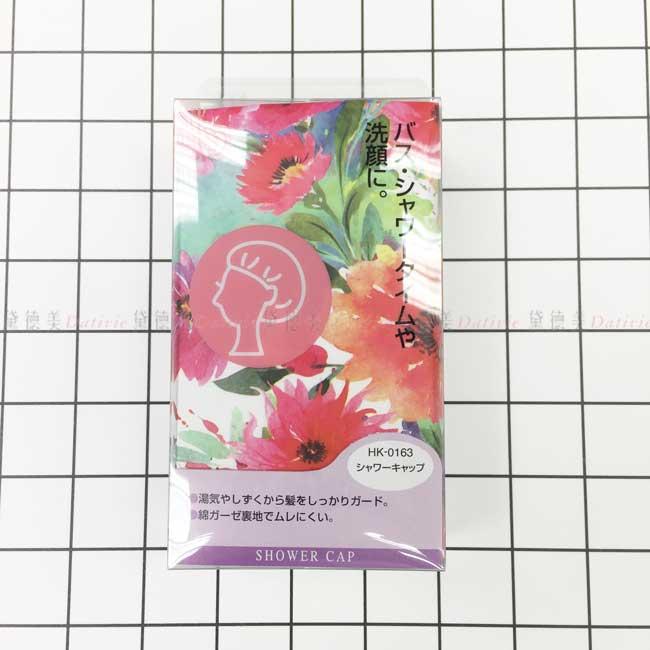 防水雙層浴帽 沐浴帽 花朵 日本進口