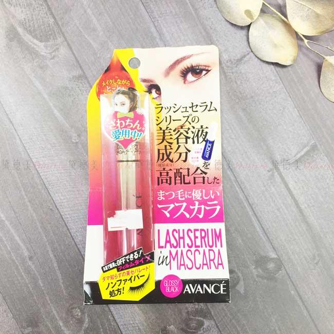 長長濃眉精華睫毛膏 AVANCE 光澤黑 睫毛刷 美妝 化妝品 日本進口
