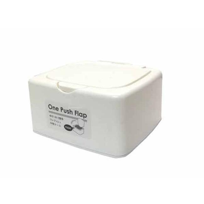 方型彈蓋式收納盒 置物盒 化妝棉盒 小物盒 日本進口