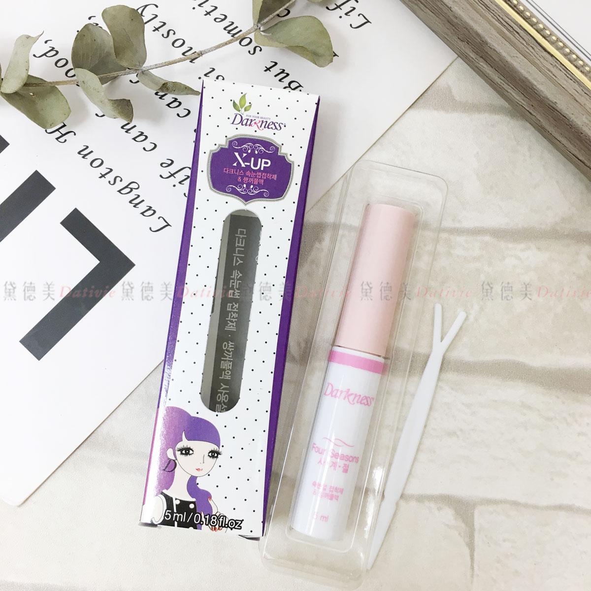 XUP 假睫毛黏貼劑 白膠 韓國進口