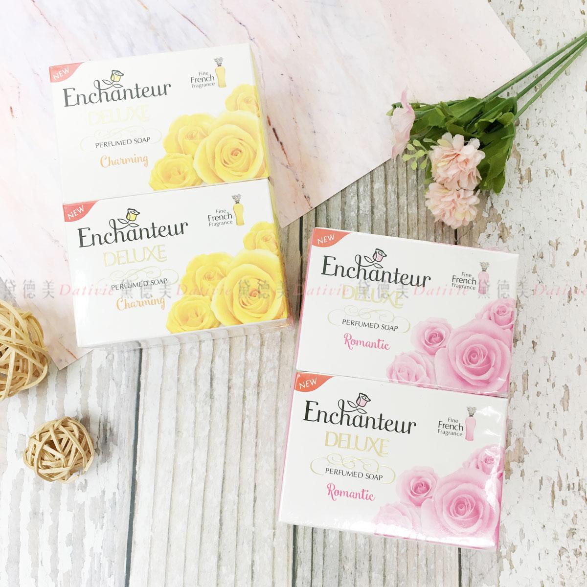 艾詩玫瑰精油香皂 粉紅玫瑰 黃玫瑰 四入一組 越南製造