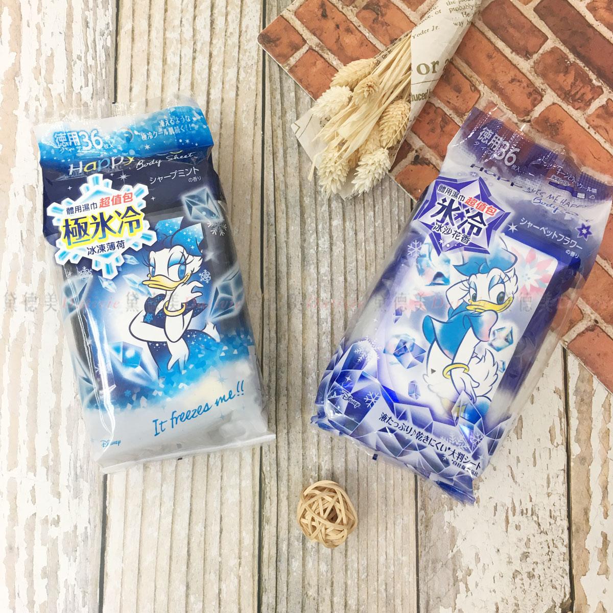 MANDOM 黛西款體用濕巾 超值包 激動薄荷 冰沙花香 日本進口