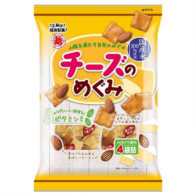 越後製菓 杏仁 起司餅乾 零食 日本進口