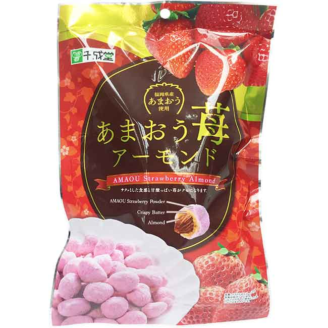 草莓杏仁 菓子 零食 日本進口