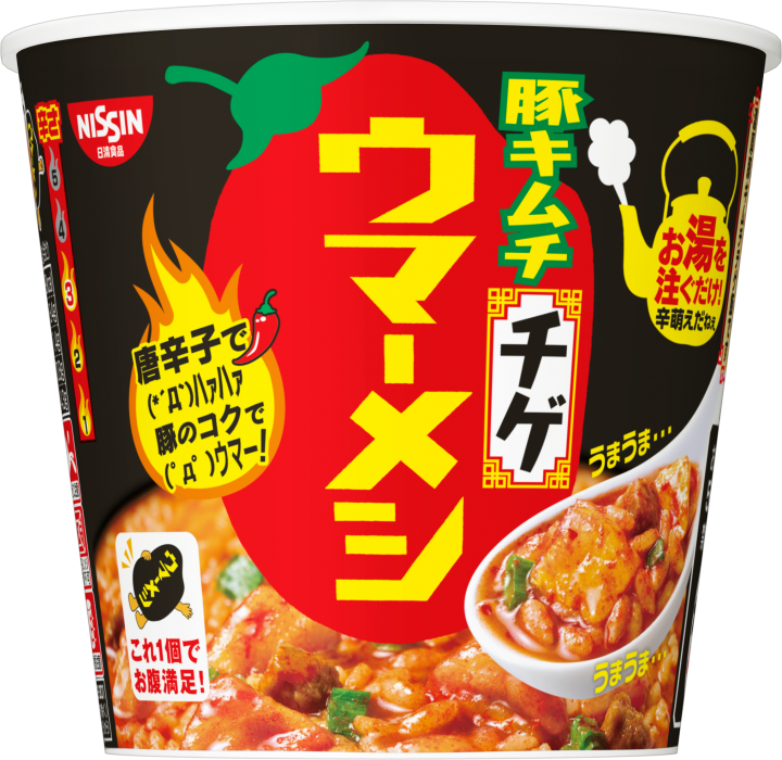 辛辣豚骨風味杯飯 泡飯 日本進口