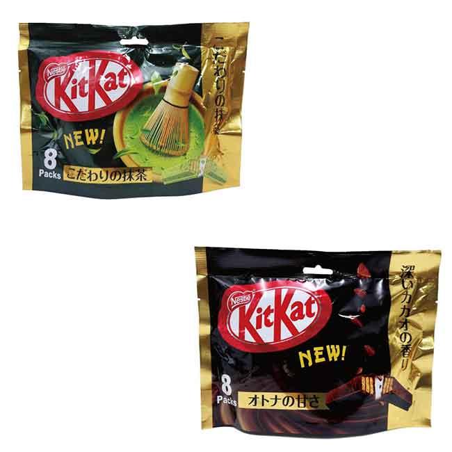 雀巢奇巧巧克力分享包(抹茶.黑巧克力) 兩款 馬來西亞 英國進口