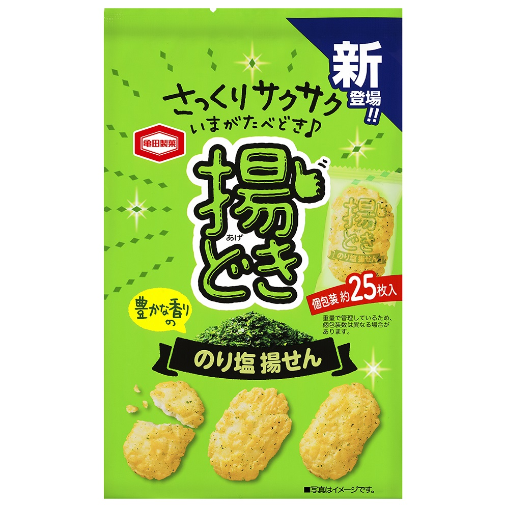 龜田海苔鹽酥脆米果 餅乾 零食 日本進口