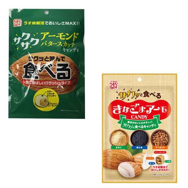 糖果飴(綜合.杏仁黃油) 糖果 兩款 日本進口