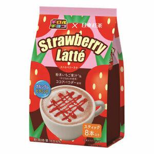 草莓拿鐵 飲品 飲料粉 即溶 日本進口