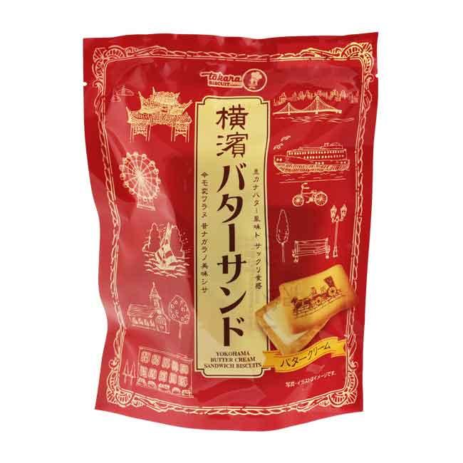 橫濱奶油夾心餅 餅乾 日本進口