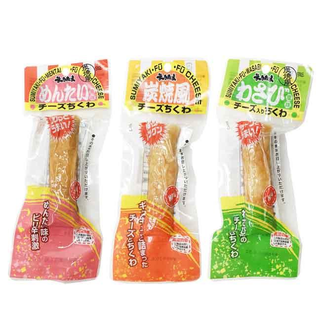 即食起司夾心風味魚餅(原味.炭燒.芥末) 日本進口