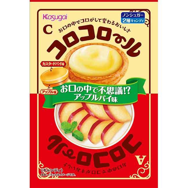 春日井 蘋果派夾心糖 糖果 零食  日本進口
