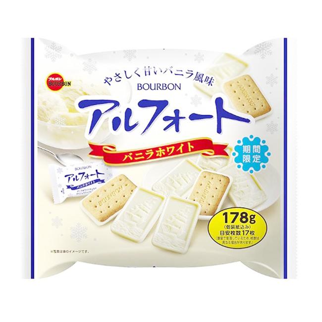餅乾 夾心餅乾 雙味可可餅 171.7g 日本製造進口