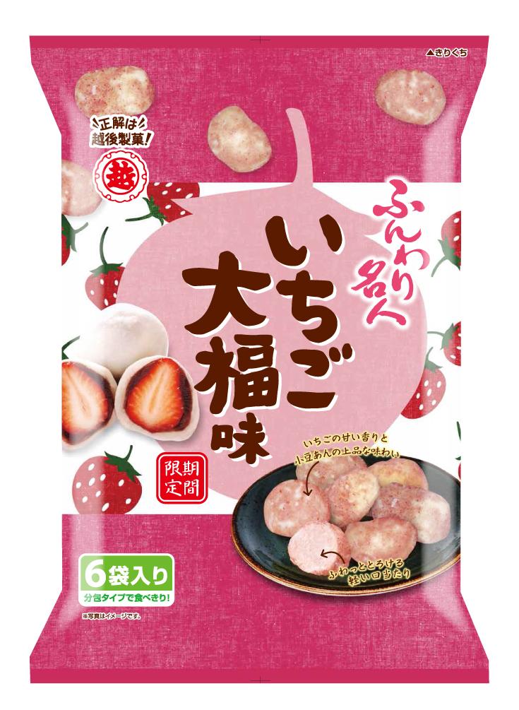 餅乾 泡芙 大福 草莓 6袋/60g 日本製造進口