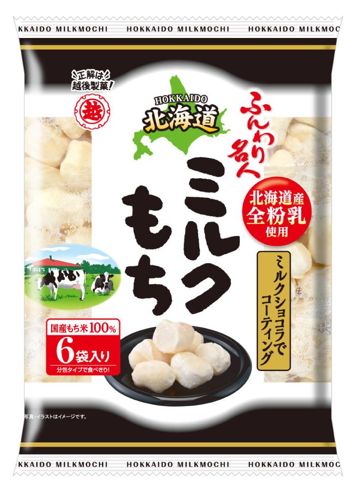 餅乾 泡芙 牛奶 6袋/60g 日本製造進口