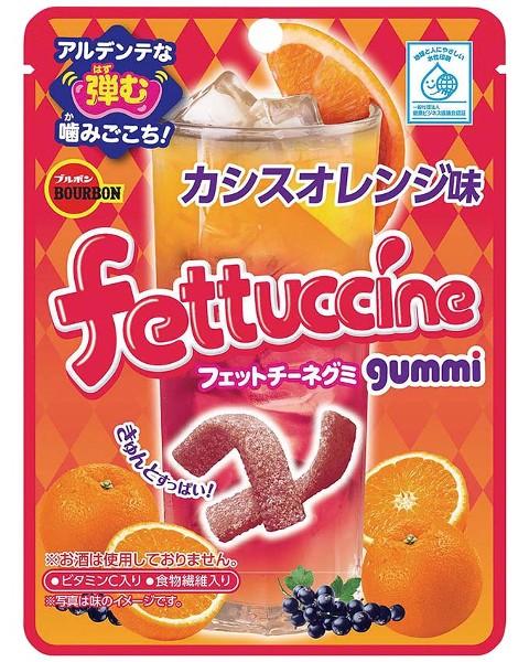 軟糖 橘子藍莓 汽水 50g 日本製造進口