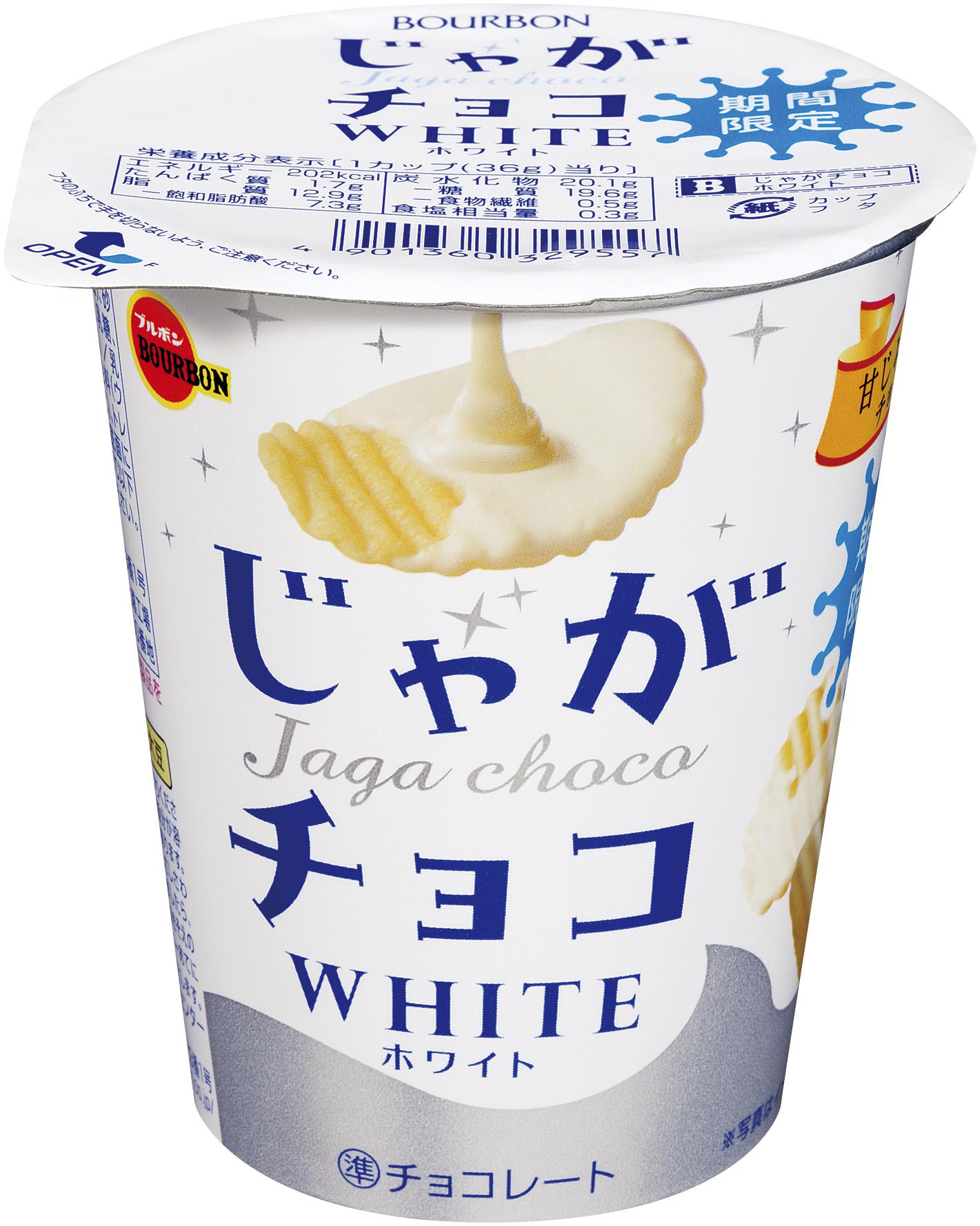 餅乾 洋芋片 白巧克力 36g 日本製造進口