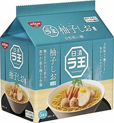 鹽味袋裝麵 日清 五入 泡麵 465g 日本製造進口