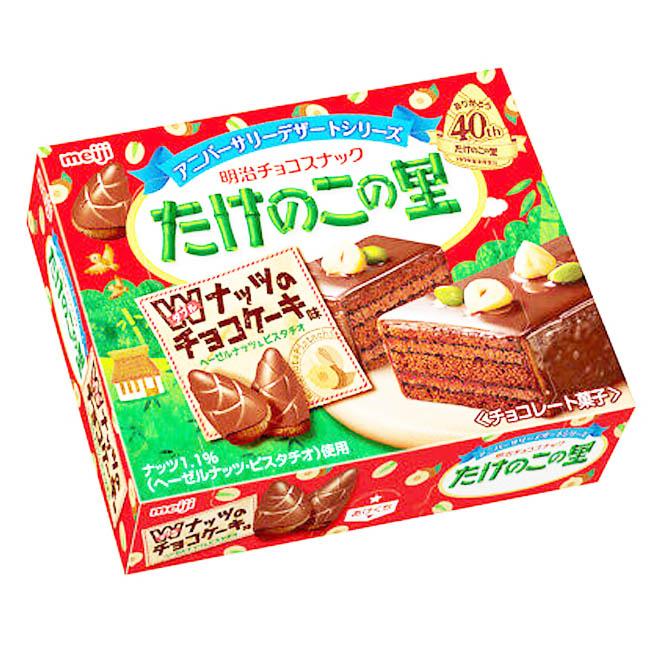 蛋糕風味可可糖 明治 巧克力 零食 零嘴 61g 日本製造進口