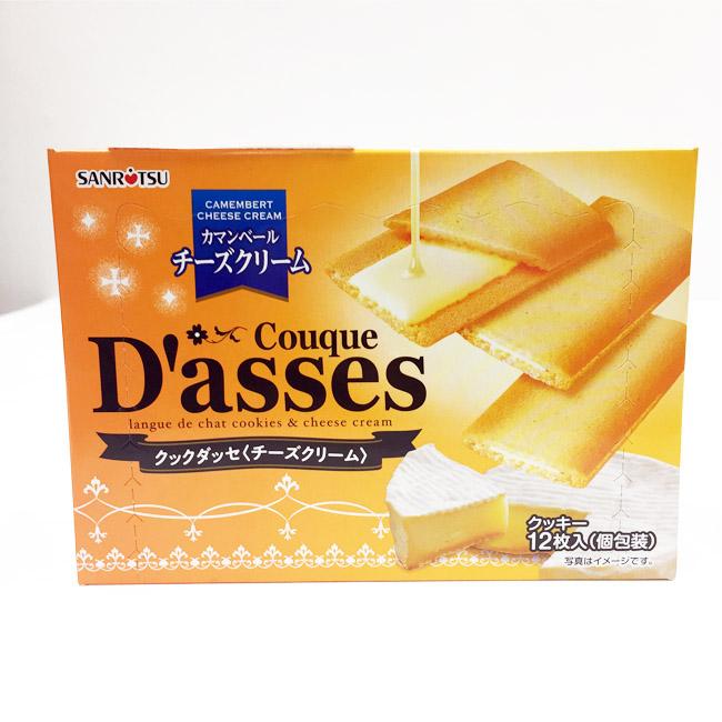 白巧克力薄燒 日本 三立 起司 12入/90g 日本製造進口