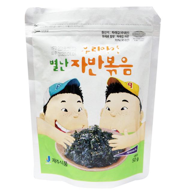 調味海苔 韓國 零食 50g 韓國製造進口