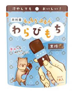 黑糖麻糬風味果凍  零食 日本進口