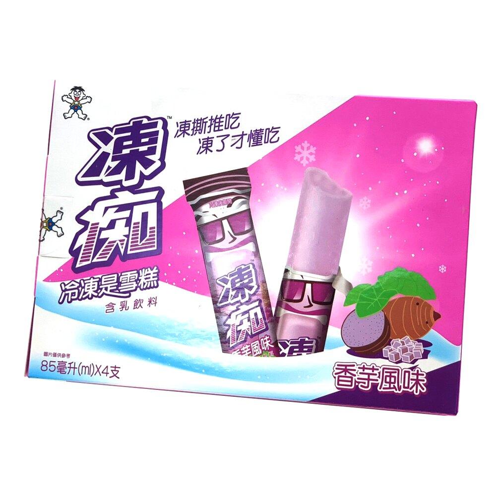 凍痴含乳飲料 香芋口味 零食  甜點