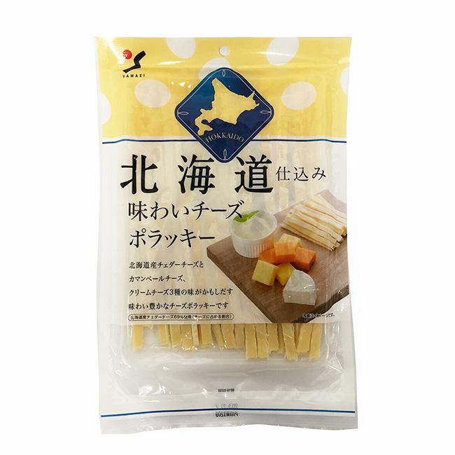 北海道起司魚條 YAMAEI 鱈魚條 起司條 120g 日本製造進口