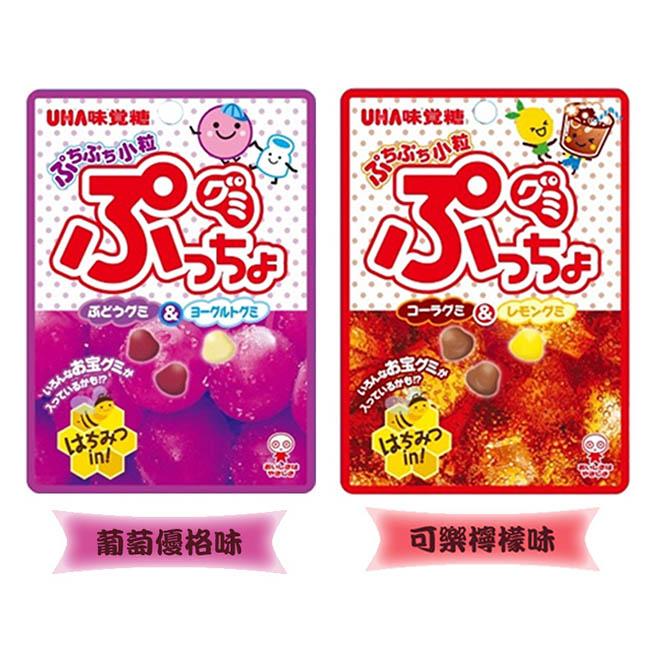 味覺糖袋裝軟糖 葡萄優格味 可樂檸檬味 2款 35g 日本製造進口