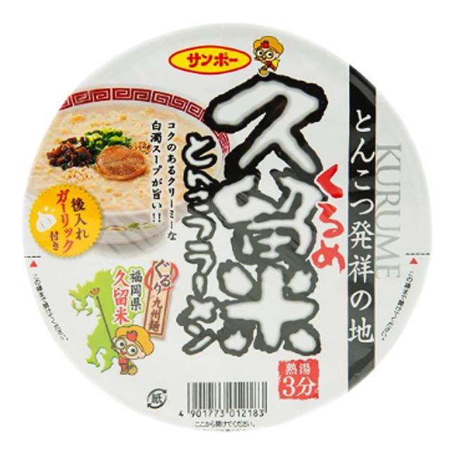 叉燒風味碗麵 Sanpo 久留米 豚骨 碗麵 泡麵 88g 日本製造進口