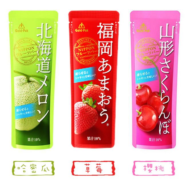 果汁風味棒 Gold Pak 哈密瓜口味 草莓口味 櫻桃口味 3款 90g 日本製造進口
