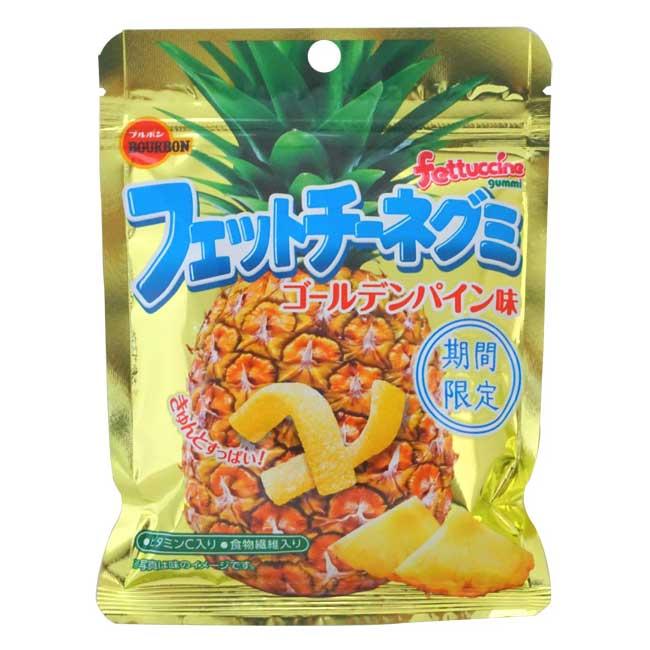 鳳梨風味軟糖 50g 糖果 日本製造進口