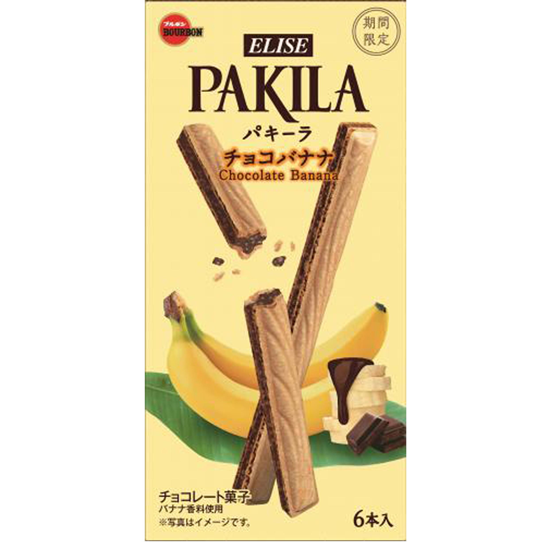 帕奇拉威化餅 香蕉巧克力風味 餅乾 點心 日本進口