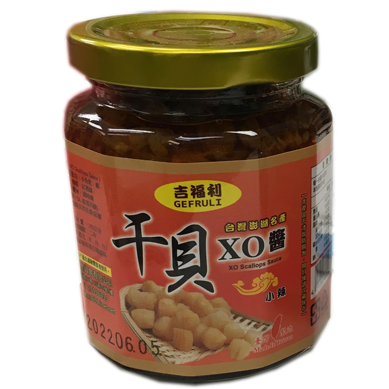 澎湖名產 干貝 xo醬