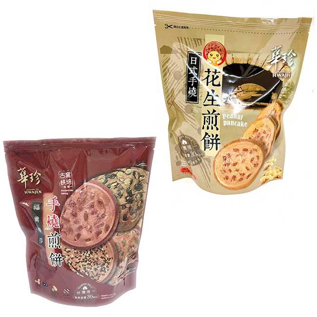 華珍手燒煎餅 日式手燒 花生煎餅 台灣製造