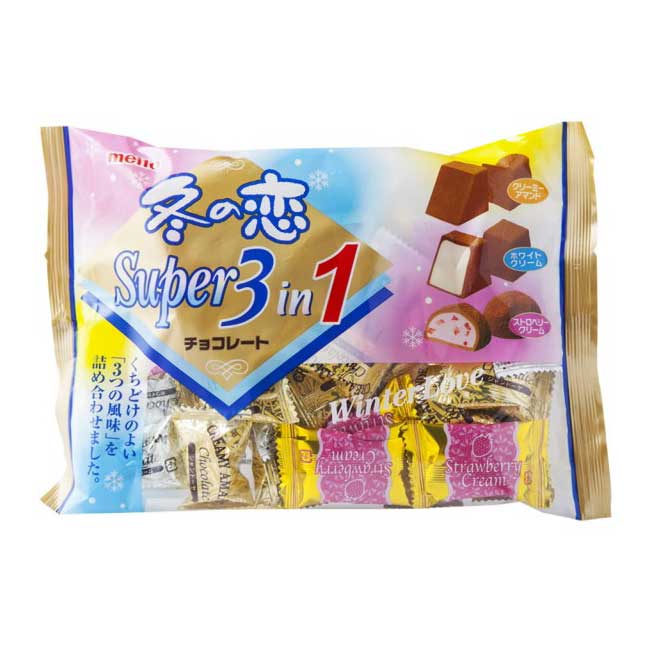 冬の戀 超級3合1巧克力 meito 日本製造進口