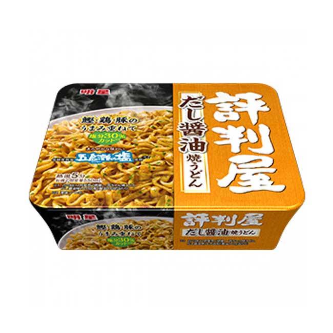 醬油風味烏龍炒麵 103g 日本製造進口