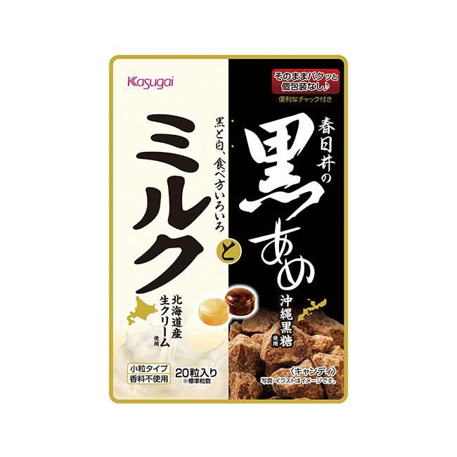 春日黑糖 糖果 Kasugai 日本製造進口