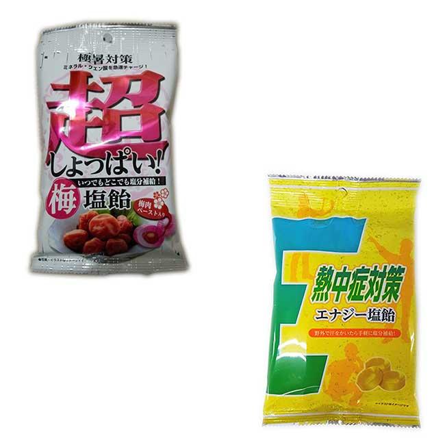 極暑鹽 梅肉 糖果 日本製造進口