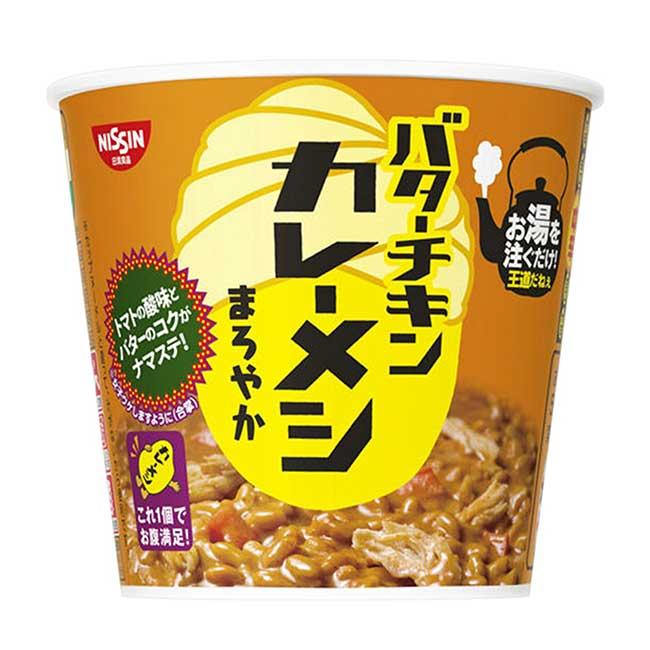 奶油咖哩風味杯飯 日清食品 100g 日本製造進口