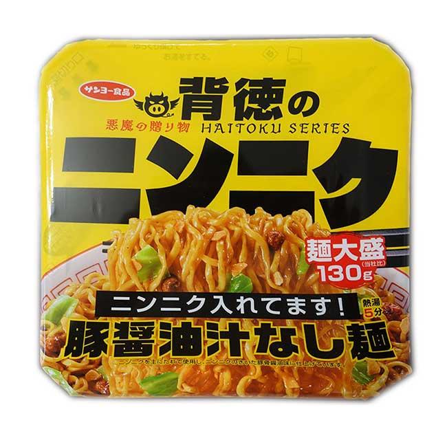 醬油風味炒麵 161g 日本製造進口