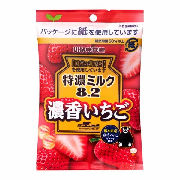 味覺 特濃草莓牛奶糖 熊本草莓