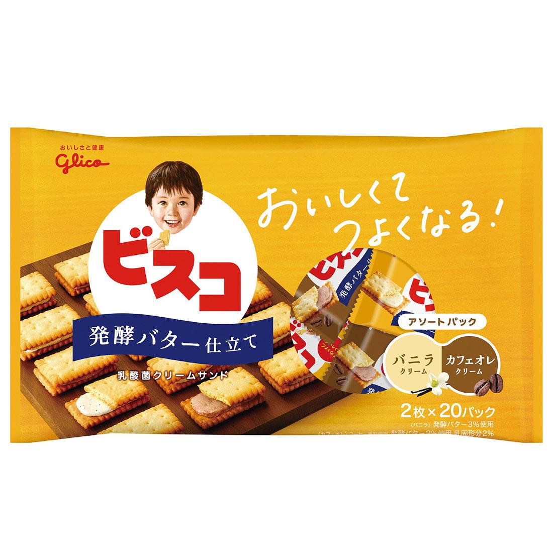 格力高奶油夾心餅乾家庭號 香草 咖啡歐蕾口味 日本進口
