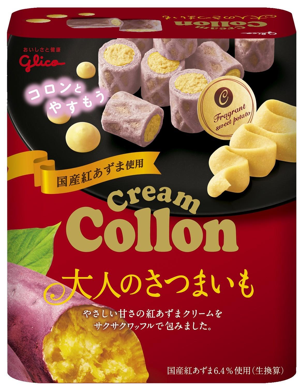 格力高香醇捲心餅 紅薯風味 捲心酥 日本進口