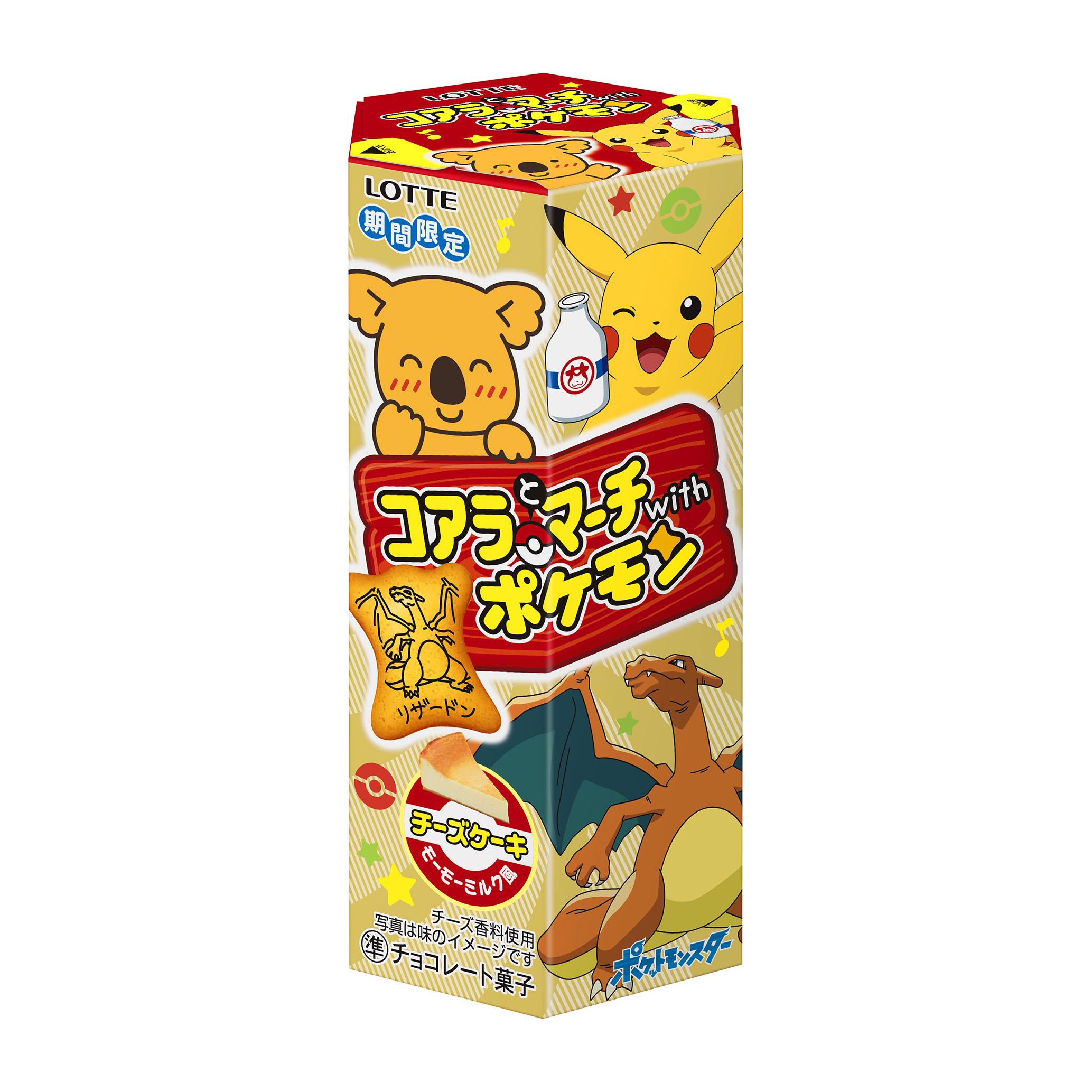 起司風味夾心餅 LOTTE 樂天 小熊餅乾 日本進口