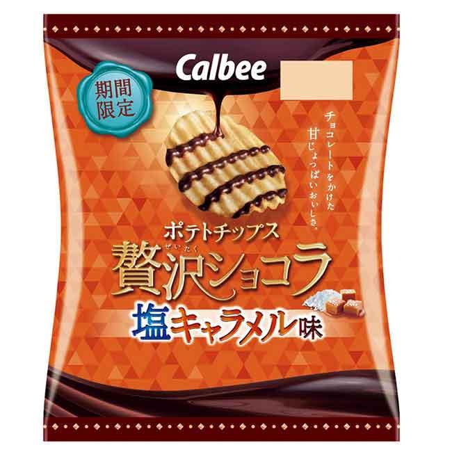 鹽焦糖風味洋芋片 50g 期間限定 餅乾 日本進口製造