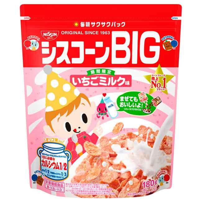 草莓風味早餐片 BIG 期間限定 日清食品 日本製造進口